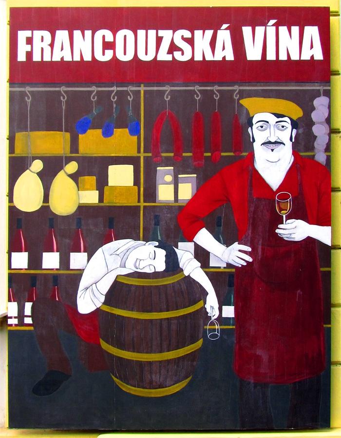 Praga, Francuskie wina